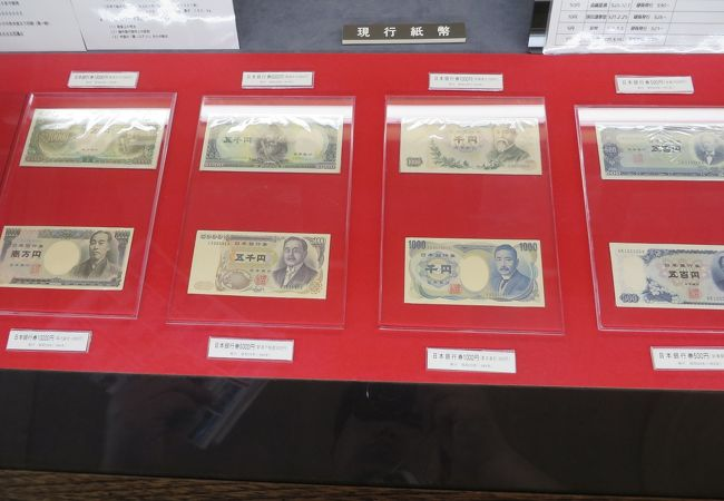 紙幣コレクション