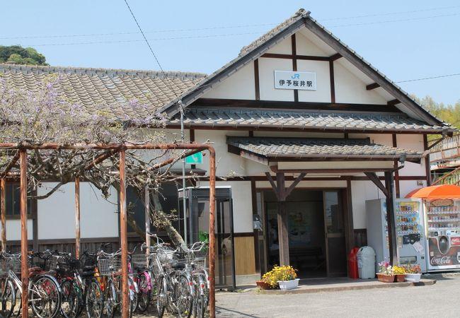 伊予桜井駅