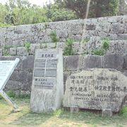 宮古島の歴史が感じられる史跡