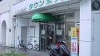 ナガサキ タウンホテル
