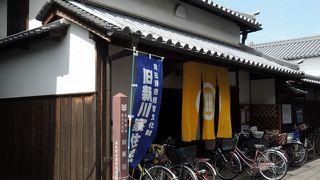 泉佐野ふるさと町屋館(旧新川家住宅)