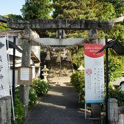 湯田温泉の始まり