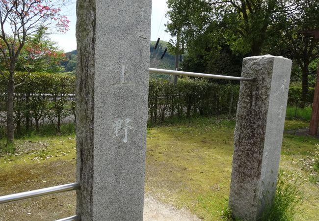 上野パーキングエリア