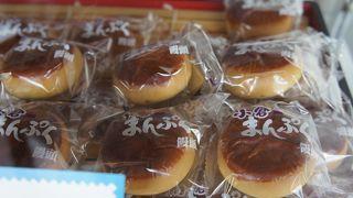角万菓子店