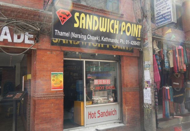 サンドイッチポイント