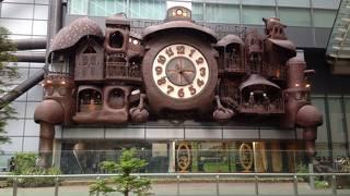 日本テレビタワー (日テレプラザ)