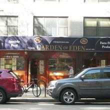 素敵な食料品店