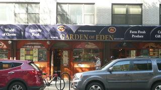 ローカルの素晴らしい食料品店