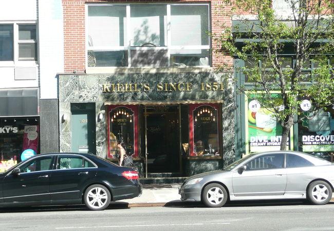 キールズの愛用者ならきっと楽しいお店