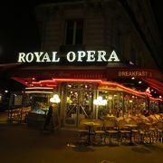 オペラ通り沿いです