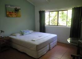Aremango Guesthouse 写真