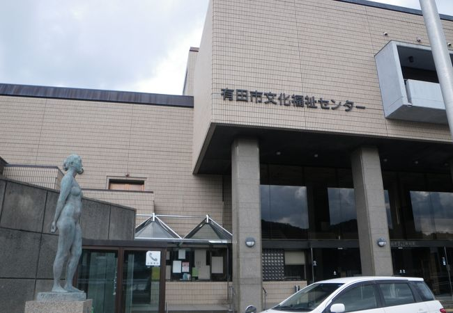 有田市みかん資料館