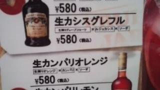 とりひめ 阿倍野店