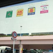 JR南宮崎駅そばにあるショッピングセンター