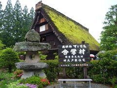 下呂温泉のツアー