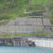 ダムの探検ツアーもできます