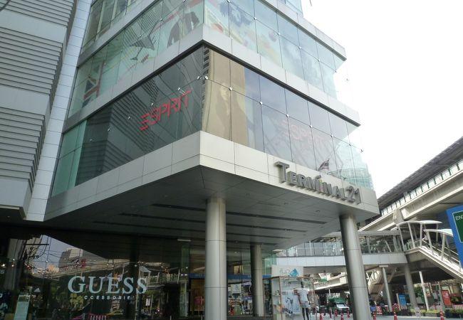 タイで人気のスキンケアブランド