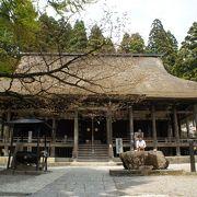 五木寛之の百寺巡礼の寺の一つ