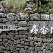 日本最南端のお寺で竹富島の歴史を学べます♪