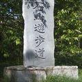 写真:砂川市石山展望台
