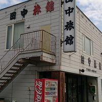 田中旅館 写真