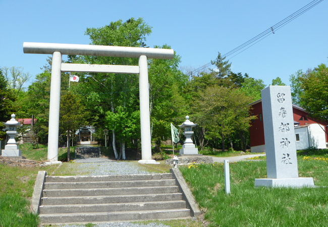 留寿都神社