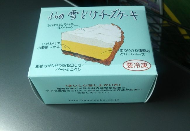 菓子司 新谷
