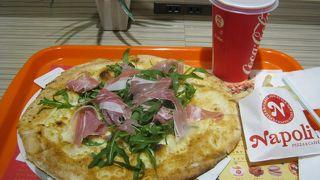 渋谷でピザを安く食べるならここがいいです。