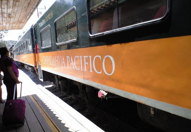 チワワ太平洋鉄道
