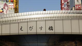 橋のデザインがお好み焼きの鉄板らしい