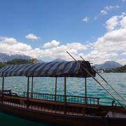 観光案内所(ブレッド湖)