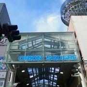 甲府の中心市街地の商店街