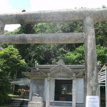 渡嘉敷神社