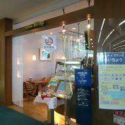 一般的な喫茶店。