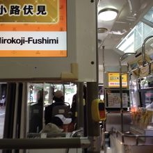 名古屋観光ルートバス メーグル