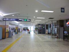 博多のツアー