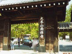 下鴨・宝ヶ池・平安神宮のツアー