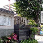 門前で楽市楽座も開かれた織田信長ゆかりの円徳寺