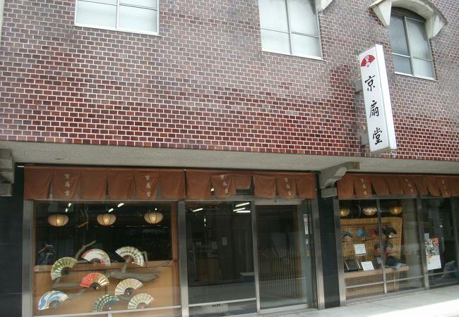 創業1832年という京扇子の老舗