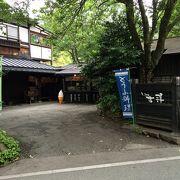 黒川温泉の豆腐屋さん