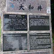 宮古島の水利用の歴史がしのばれる、地下ダムとセットで見学を