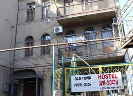 Old Town Hostel 写真
