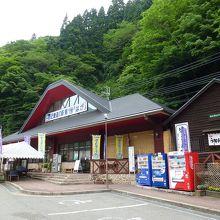 近畿一号の道の駅