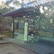 小さくても風情ある米子の学問の神社