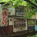 赤ひげ 木屋町店