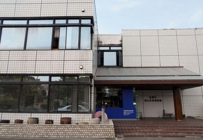 武豊町歴史民俗資料館