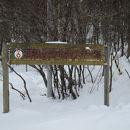 国設占冠中央スキー場