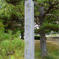 写真:北野廃寺跡