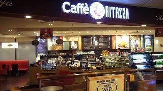 カフェ リタッツァ (シンガポール チャンギ国際空港)
