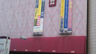 小倉駅前にある大型商業ビルの1階~6階までを担当